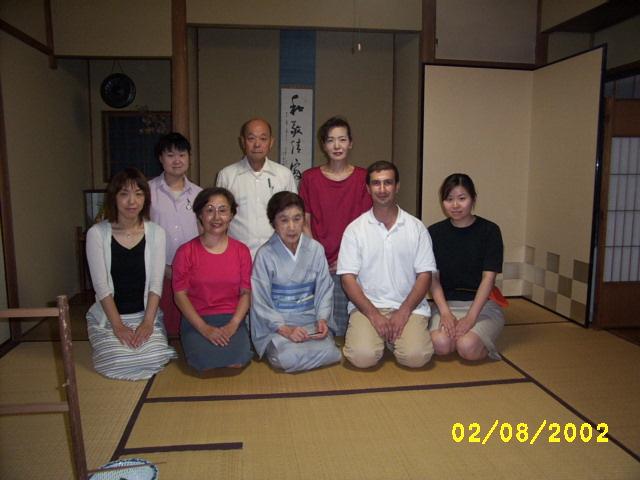 2002 Japonya Seyahati