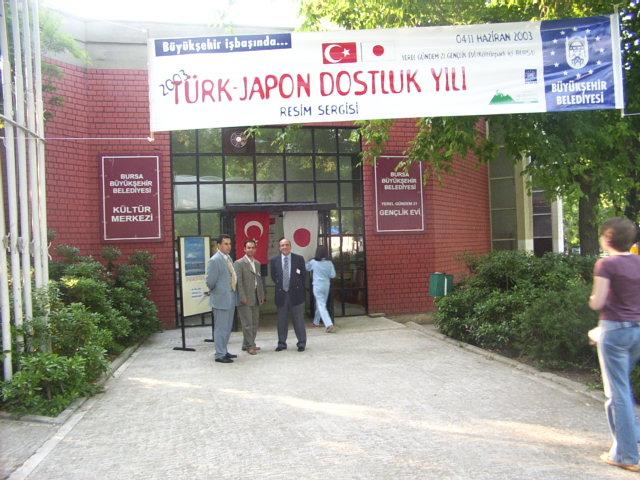 Ukiyo-e Resim Sergisi ( 2003)