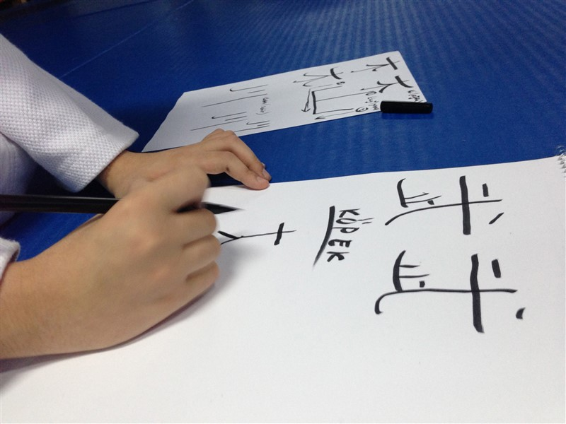 Japonca Kanji yazmayı öğrendik