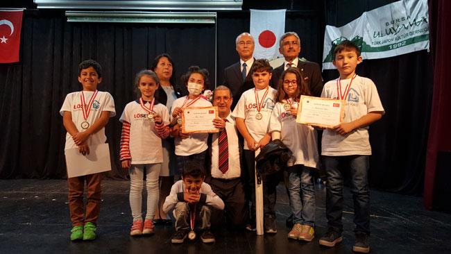Bu sene Ödül Töreni Tan Okullarında Yapıldı