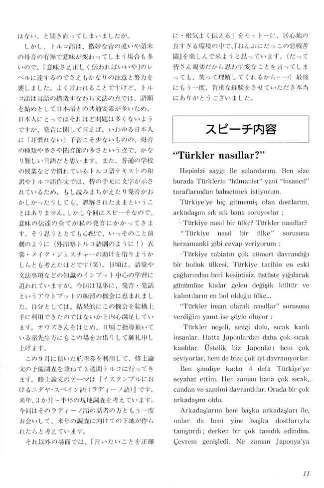 Türkiye Japonlar İçin Bir Boy Aynasıdır.