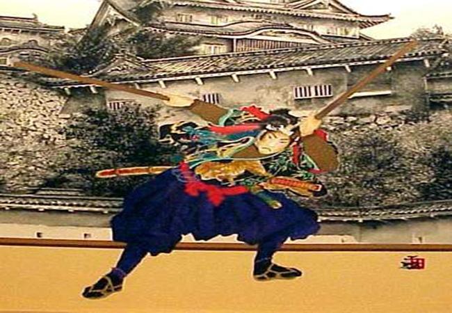 Samuray Kimdir