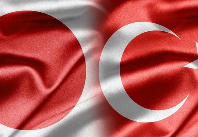 Türk Japon Dostluğu